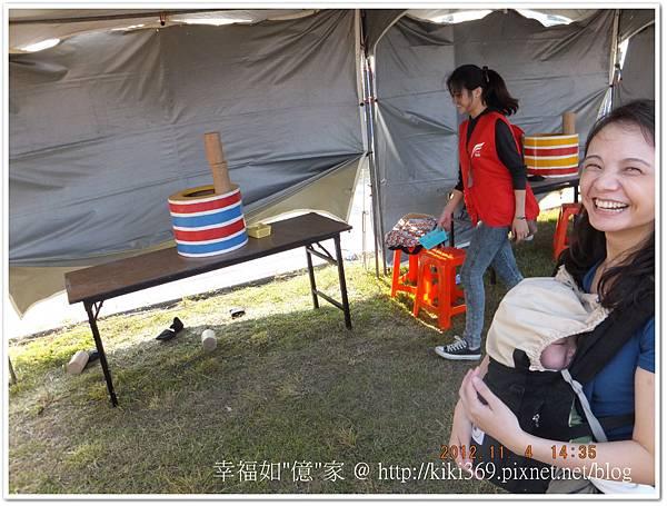 20121104  華映家庭日 (49)