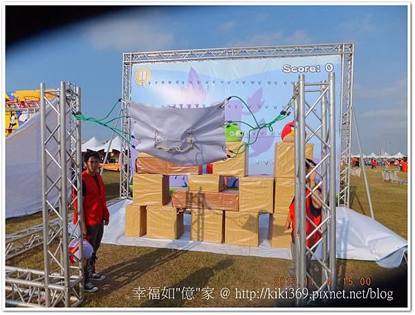 20121104  華映家庭日 (54)