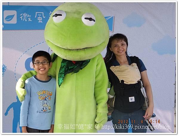 20121104  華映家庭日 (60)