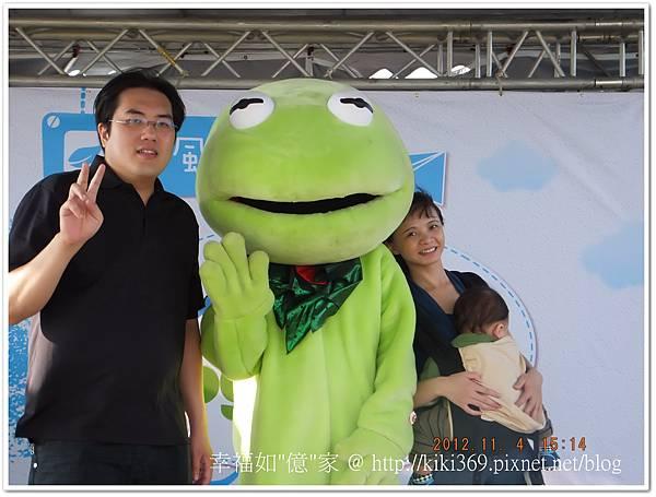 20121104  華映家庭日 (61)