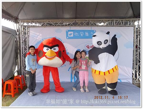20121104  華映家庭日 (64)