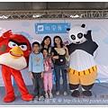20121104  華映家庭日 (65)