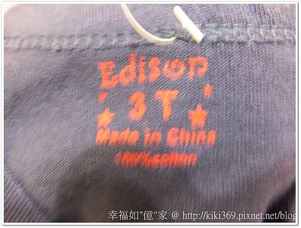 201208 採買衣服 (6)
