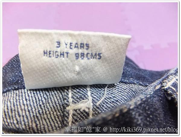 201208 採買衣服 (4)