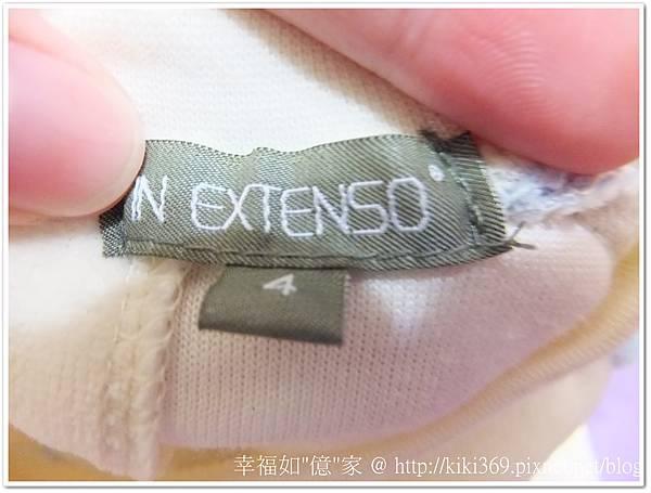 201208 採買衣服 (2)