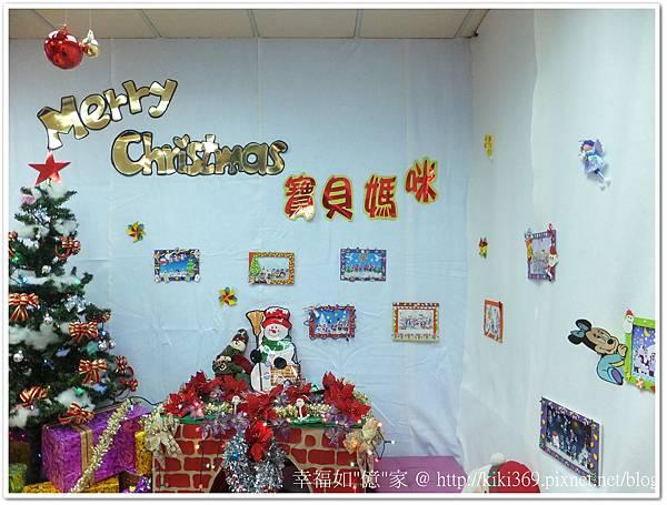 20121221 托嬰中心耶誕造景 (23)
