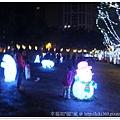 20121221新北市耶誕造景 (16)