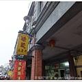20121216大溪 (14)