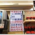 20121216大溪 (27)