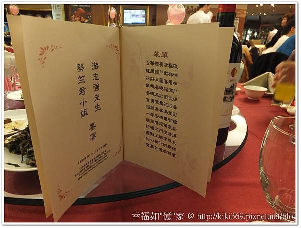 20121202菜菜婚禮 (6)