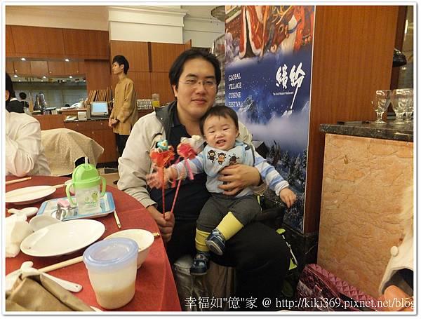 20121202菜菜婚禮 (21)