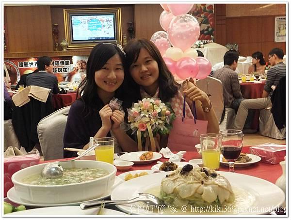 20121202菜菜婚禮 (22)