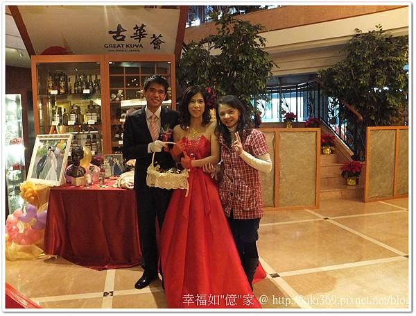 20121202菜菜婚禮 (27)