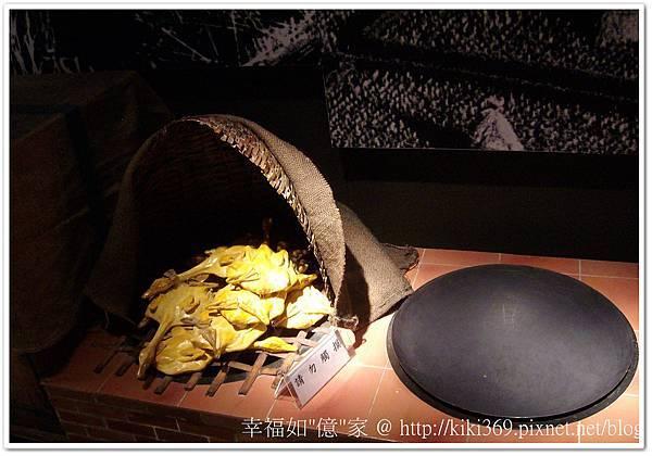 990821 宜蘭-蘭陽博物館 (7)