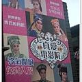 20110810宜蘭傳藝中心 (27)