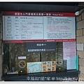 20110810宜蘭傳藝中心 (52)