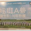 20130224 多啦A夢展 (10)