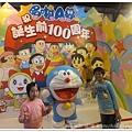 20130224 多啦A夢展 (18)