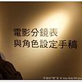 20130224 多啦A夢展 (50)