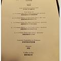 20130301 茹絲葵牛排 (8)