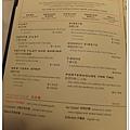 20130301 茹絲葵牛排 (10)