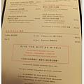 20130301 茹絲葵牛排 (12)