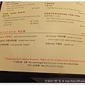 20130301 茹絲葵牛排 (17)