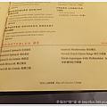 20130301 茹絲葵牛排 (19)