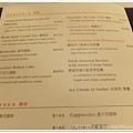 20130301 茹絲葵牛排 (20)