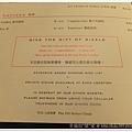 20130301 茹絲葵牛排 (21)