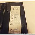 20130301 茹絲葵牛排 (44)