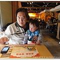 20130407魔法咖哩 (5)