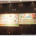 20130310  星聚點聚會 (4)