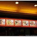 20130518佐野拉麵 (5)