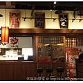 20130618 誠屋拉麵 (11)