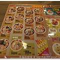 20130618 誠屋拉麵 (3)