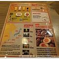 20130618 誠屋拉麵 (5)