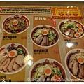 20130618 誠屋拉麵 (6)