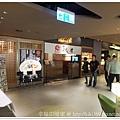 20130618 誠屋拉麵 (12)