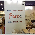 20130622 Parcc義大利麵 (39).jpg