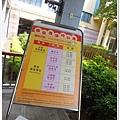 20130728 小人國之旅 (30).jpg