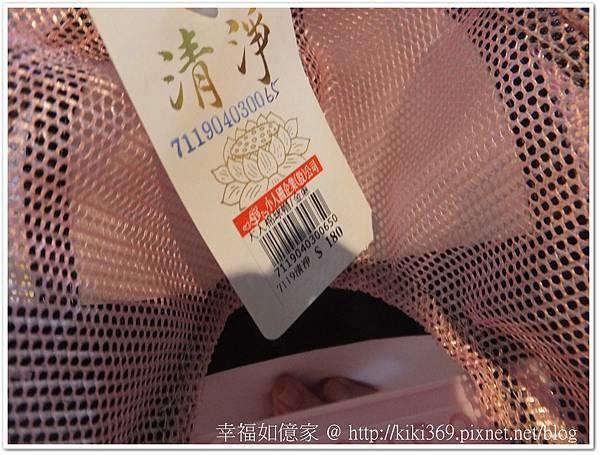 20130728 小人國之旅 (71).jpg