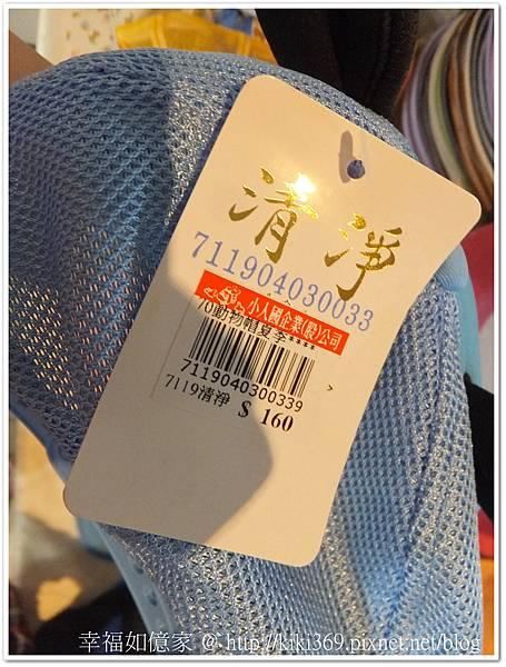 20130728 小人國之旅 (73).jpg