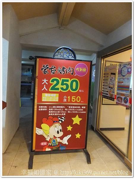 20130728 小人國之旅 (81).jpg