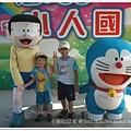 20090704 小人國之旅 (34).JPG