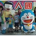 20090704 小人國之旅 (35).JPG