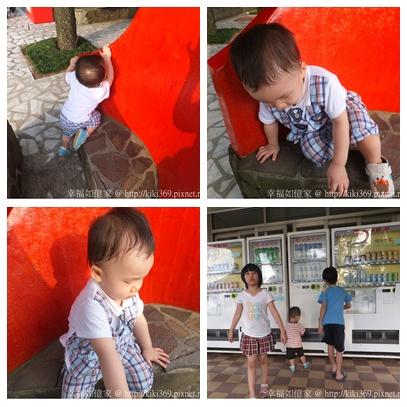 20130728 小人國之旅 (67)-1