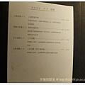 20130805上乘三井 (4).jpg