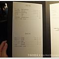 20130805上乘三井 (10).jpg