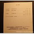 20130805上乘三井 (11).jpg